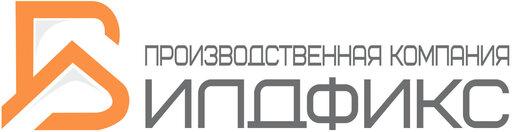 ООО «БилдФикс»